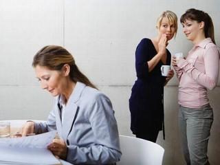 gossip-at-work